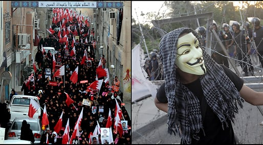 Forbud, Guy Fawkes, Mask, Anonymous, Bahrain