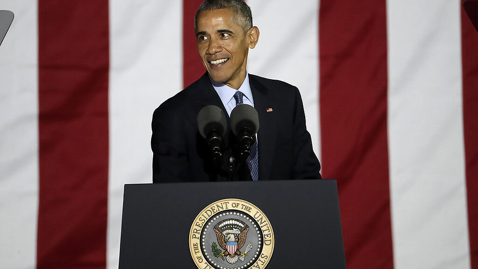Barack Obama har varit president sedan 2008.